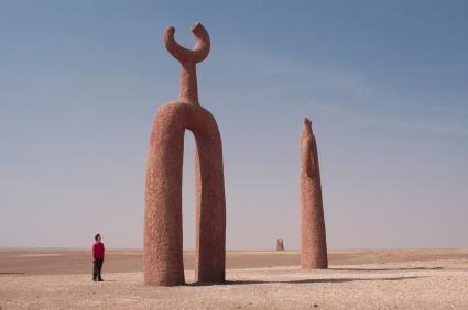 Presencias Tutelares , Arica Chile