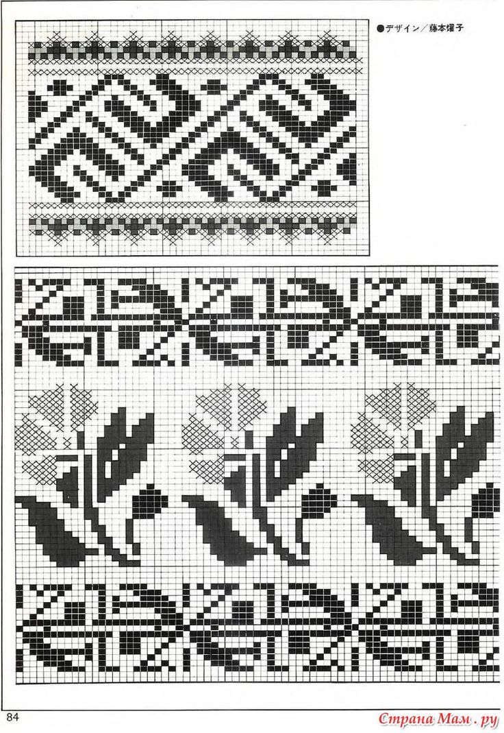 275 best Vintage Intarsia Knitting images on Pinterest | Intarsia ...