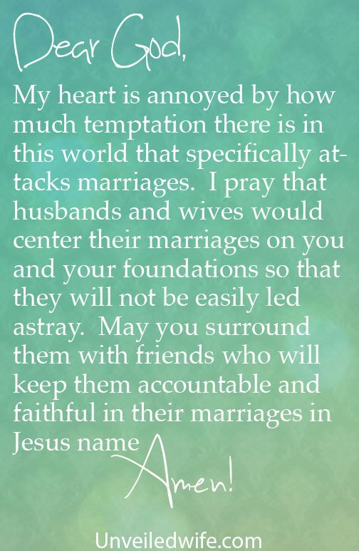 Prayer Of The Day – Temptation by @unveiledwife