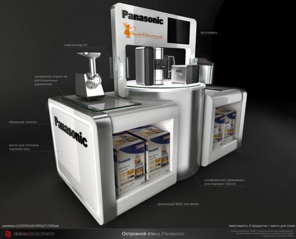 Panasonic Kitchen POS by Nikolay Grachev, via Behance