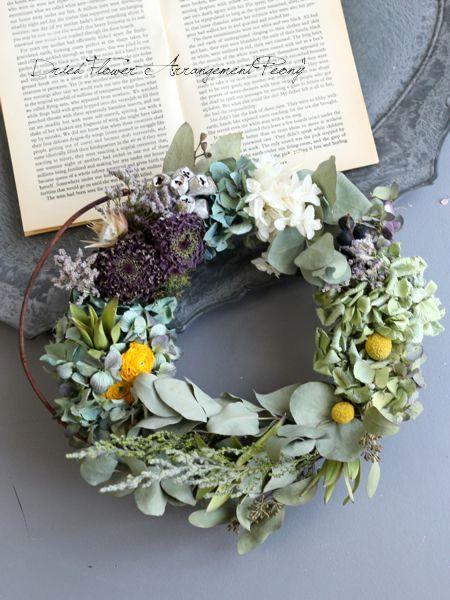 MOTHER'S DAY #11 - ドライフラワーリース/ウェルカムボード/ ウェルカムリース| Dried Flower Arrangement ''Peony'' ピオニー