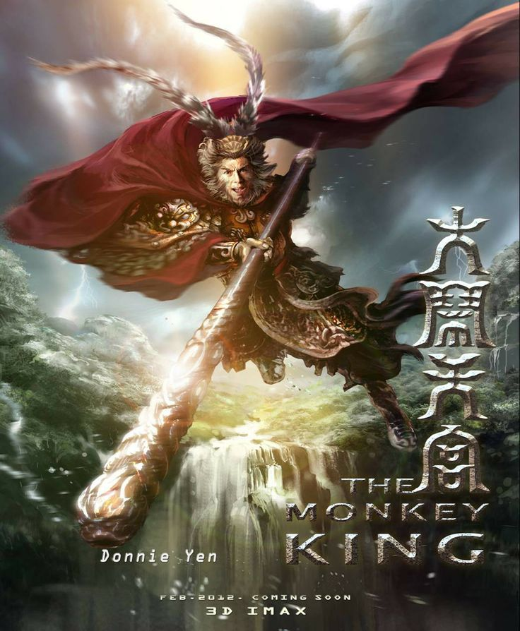monkey king hero is back 720p or 1080p