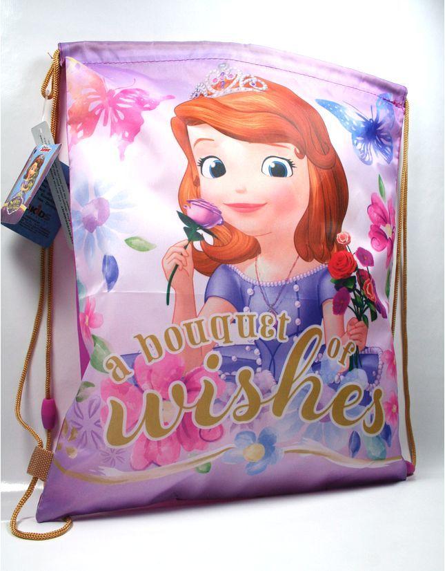 Disney Sofia Gymtas