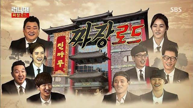 Enjoy Korea with Hui: 'Running Man,' Unique Jajangmyeon Restaurants (wit...