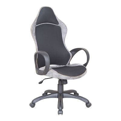 Brassex 778-GR Adjustable Office Chair with Gas Lift