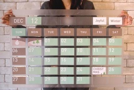 to organize ...