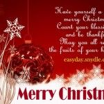 Merry Christmas Greetings- First of all Merry Christmas viewers. We will experience you the best ever collection of Merry christmas greetings, christmas greeting cards, christmas greeting, e greeting cards, online greeting cards, charity christmas cards...