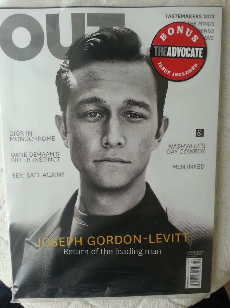 OUT Magazine Joseph Gordon Levitt Gay Interest