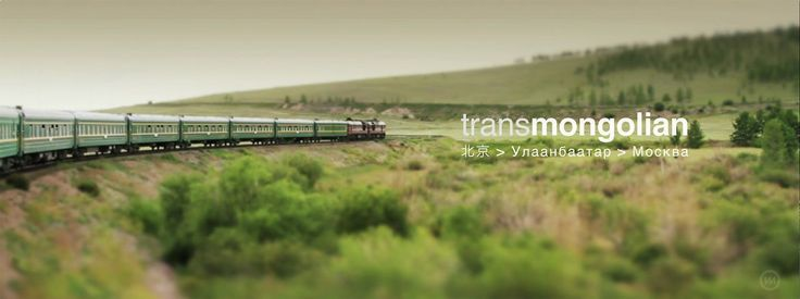 WATCH: Travel from China to Russia on the Trans-Mongolian-Siberian in 4 Minutes