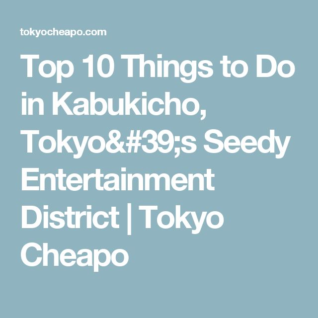 Top 10 Things to Do in Kabukicho, Tokyo's Seedy Entertainment District   Tokyo Cheapo