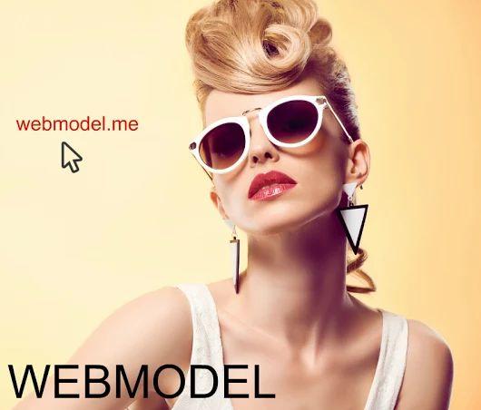 Работа в интернете для молодых и веселых. http://webmodel.me/