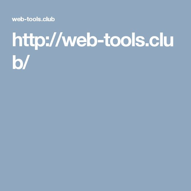 http://web-tools.club/