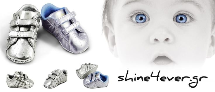 Your baby's first shoes coated with silver! By Shine4ever.gr