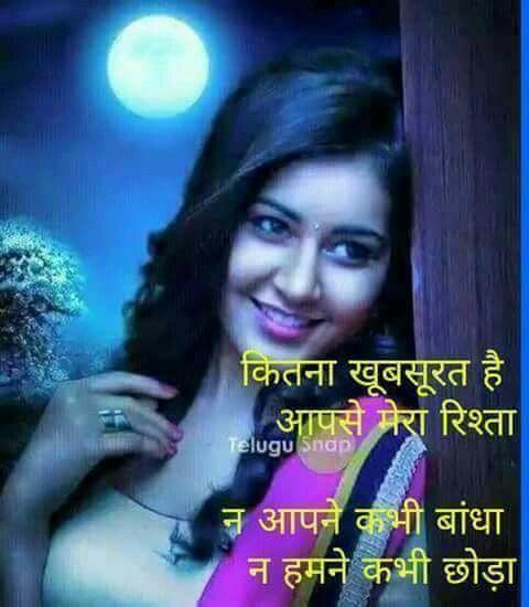 Koi Puchamera Dil Seee Download: 1000+ Images About Hindi Shayari On Pinterest