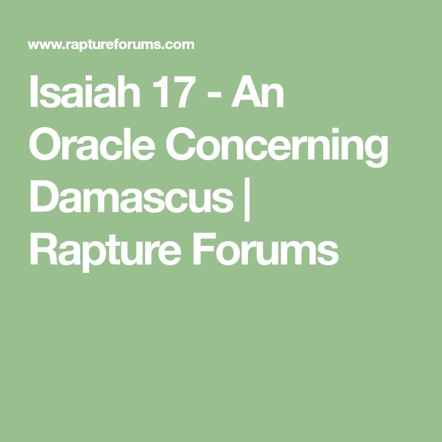Isaiah 17 - An Oracle Concerning Damascus | Rapture Forums
