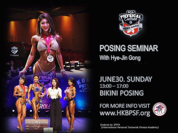 Endlich bestätigt. & # 39; Gong Hye-jin Athleten & # 39; Besitztumsseminar & # 39; Ende Juni …  – seminar