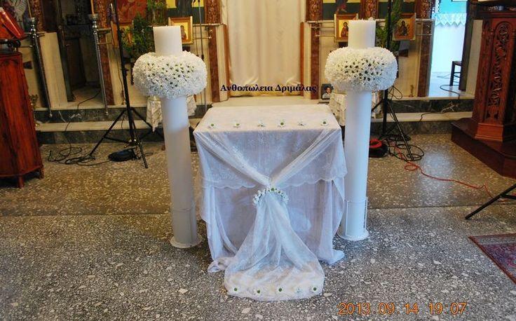 στολισμος γαμου με βασιλικο bacardi