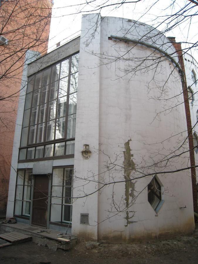Дом Мельникова в Москве/ Melnikov's house in Moskow