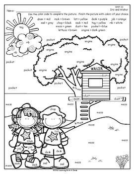 FREE Color by Word IRIS & WALTER Supplemental Resource