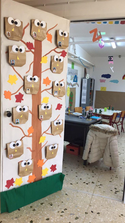 Διακόσμηση πόρτας
