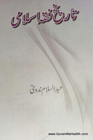 Hindi Gauraiya Book Pdf Download