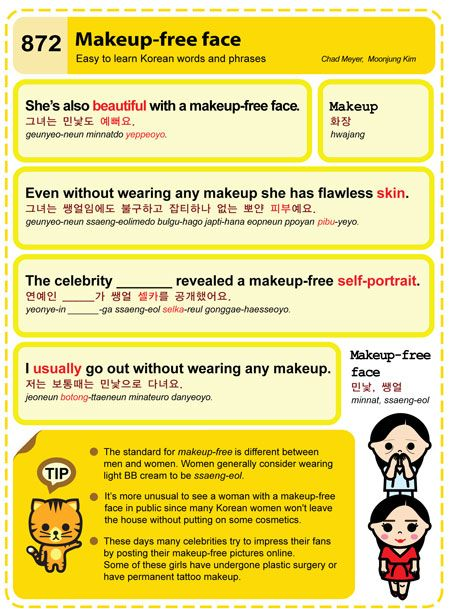 Easy to Learn Korean 872 - A Makeup Free Face Chad Meyer and Moon-Jung Kim EasytoLearnKorean.com