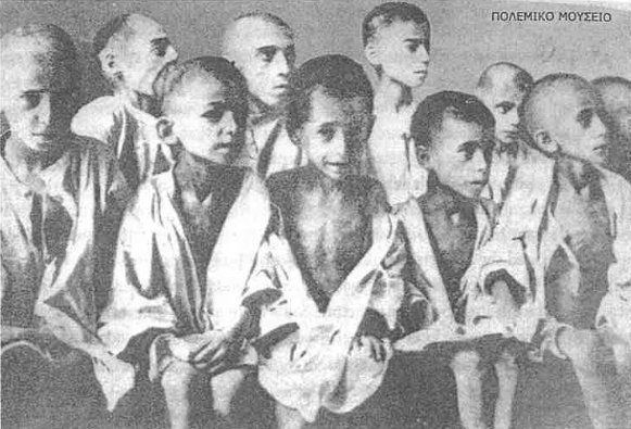 Starved Greek orphan children in WWII. Over 300,000 civilians died from starvation during the German Occupation.