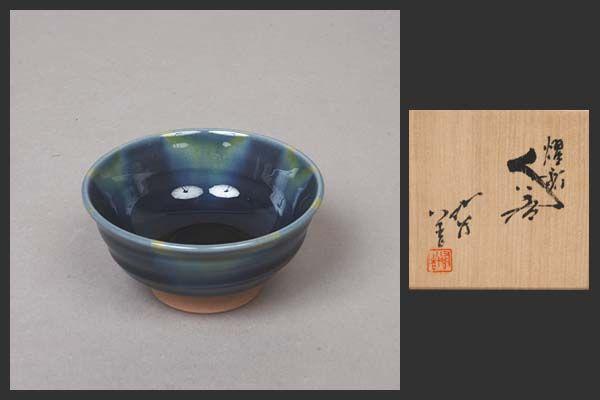 Pretty porcelain shallow vase