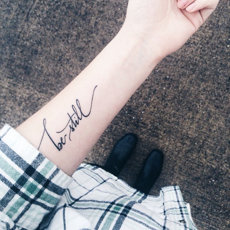 Be still tattoo  Calligraphy cursive ink Design by: emily wall (@emilywallart)
