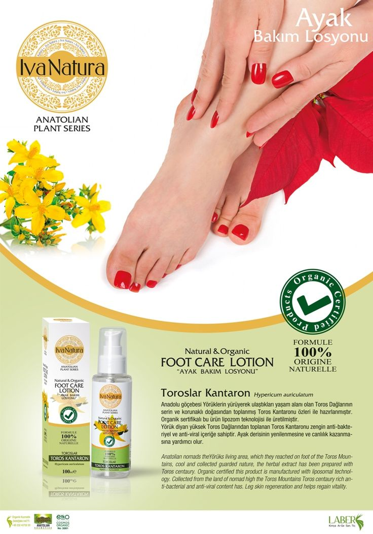 organic foot care lotion from Toros Mountain