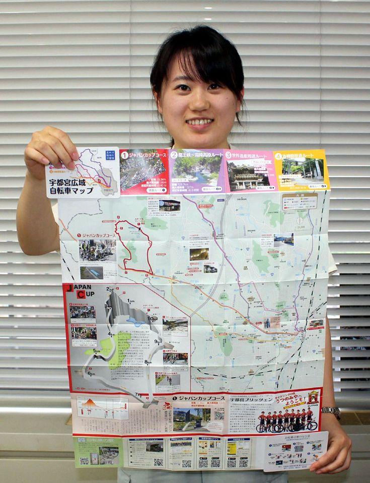 「自転車のまち」を掲げている宇都宮市は、ロードバイクでの長距離走行(ロングライド)などにも対応した「宇都宮広域自転車マップ(北西版)」を作製した。宇都宮を起点…