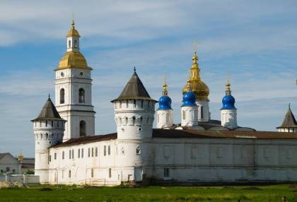PLACES OF INTEREST IN TOBOLSK