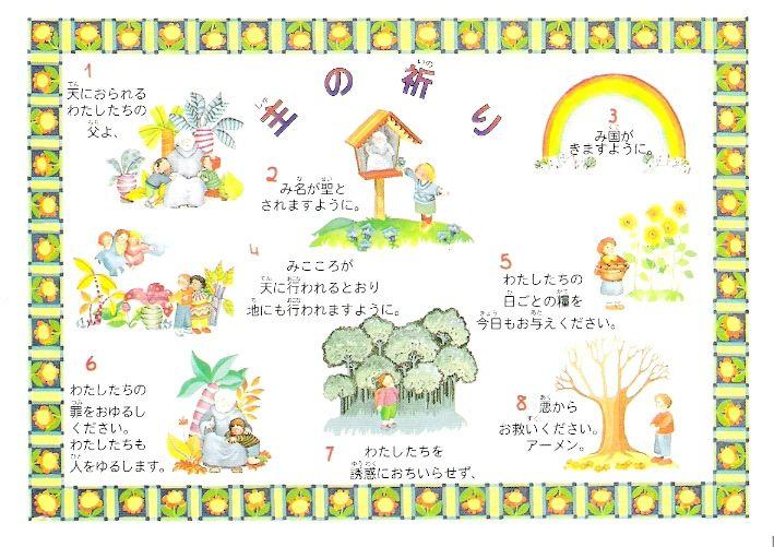 Japonais.jpg (709×501)