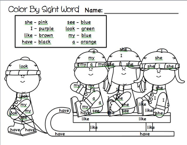 classroom freebies too color by sight word winter fun
