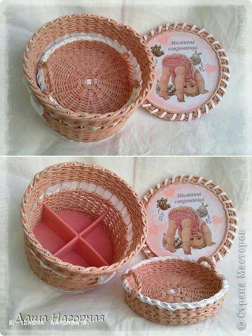 Řemeslná produkt Karton Tkaní koše novin Cloth Duct Tape foto papír 19