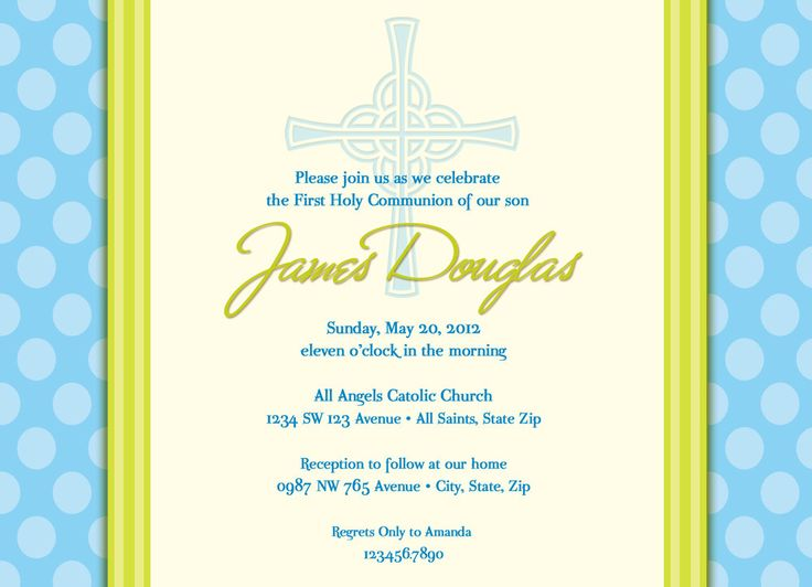 first communion invites templates