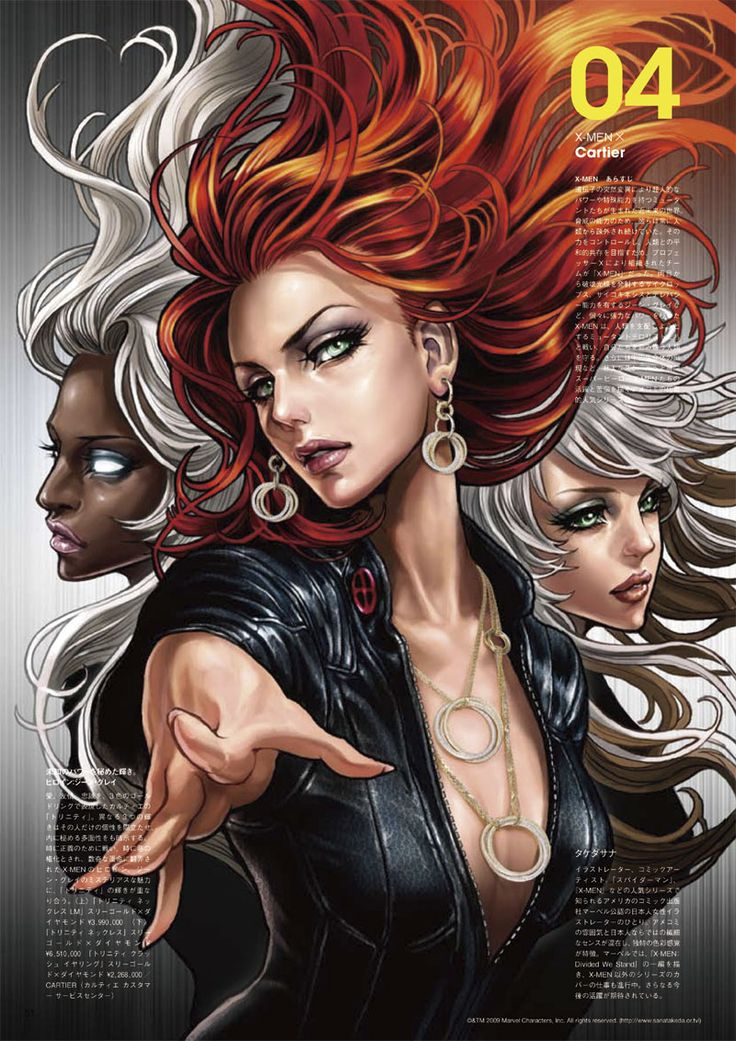 Comic books and fashion, what else do you need?? The women of X-Men by Sana Tekeda. Jean Grey wearing a necklace and earrings from the Cartier Trinity Collection.
