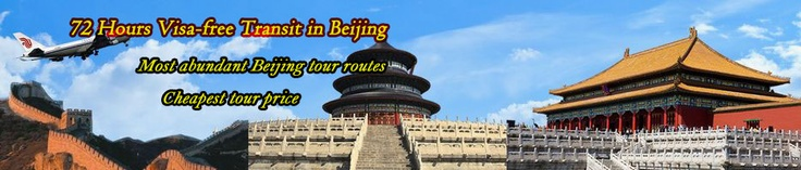 rom 1st January 2013, from 45 countries, the tourists whom pass Beijing do not need to apply the Chinese visa, 72 hours visa free.
