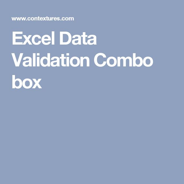 Excel Data Validation Combo box