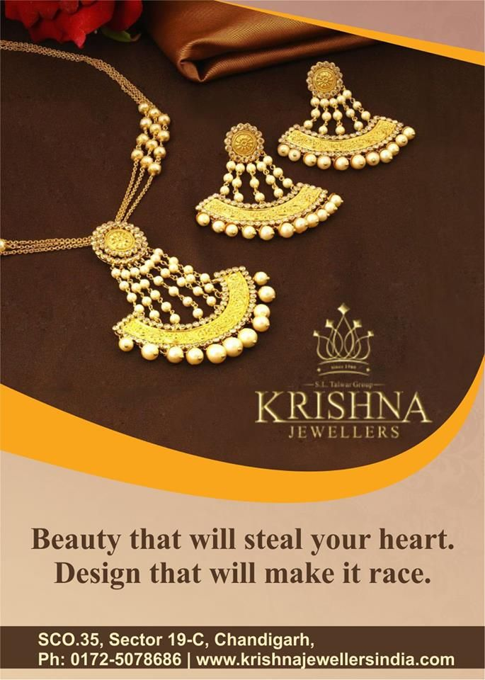 Beauty That Will Steal Your Heart. Design That Will Make It Race!!  Get Up To 10% OFF on Making Charges!!  Visit Our Store Today to view our #Handcrafted #Unique #Designs of Jewellery (SCO 35, Sector 19 C, #Chandigarh)  #KrishnaJewellersIndia #KrishnaJewellersChandigarh #Awesome #Krishna_Jewellers_India #ChandigarhJewellers
