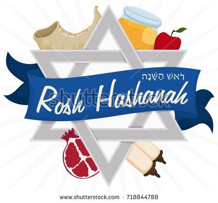 Set of elements for traditional Jewish celebration of New Year (or Rosh Hashanah, written in Hebrew) around David's star: ancient scroll, Shofar horn, honey jar, apple and pomegranate sliced.
