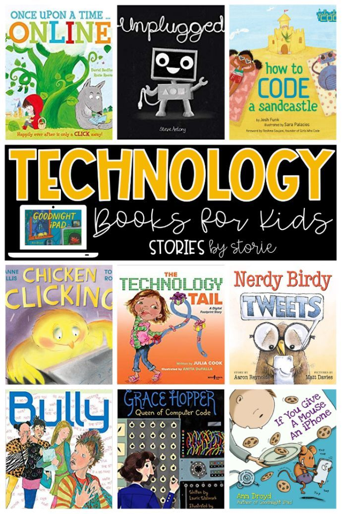 Technology Books for Kids | Technology in the Elementary