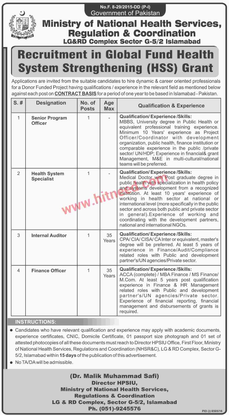 Global Fund Health System Strengthening (HSS), Ministry of Health Services jobs - May 2017 Last Date: 15-06-2017   #FINANCE OFFICER #Health Jobs #Health System Specialist #Internal Auditor #Islamabad Jobs #Senior Programm Officer