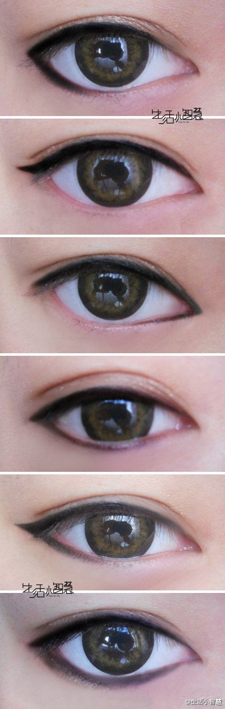 different ways for eyeliner (looks like an asian eye)