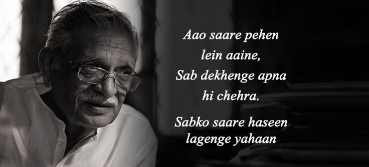 These Legendry Verses By Gulzar Will Touch The Chords Of Your Heart #gulzar #triveni #versesbygulzar