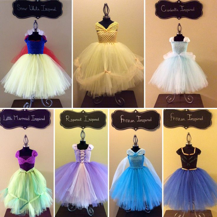 Adult Princess Inspired Tutu Dresses - various lengths - Snow White, Cinderella…