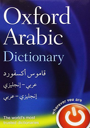 Oxford Arabic Dictionary (Oxford Dictionary) by Oxford Di... https://www.amazon.co.uk/dp/0199580332/ref=cm_sw_r_pi_dp_x_V1JjybEMATMF1