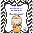 Spanish Sight Word Worksheets K (Set 2)  Continuing my quest for products to use in my bilingual kindergarten classroom...   As explained in the cr...