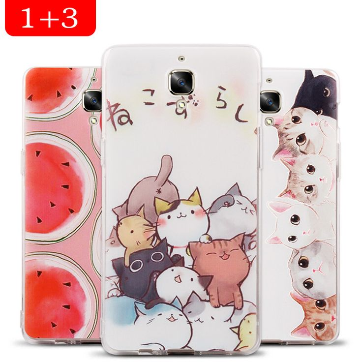 >> Click to Buy << OnePlus 3 3t Case Cover Silicone,Cute Cover Case For OnePlus 3 Phone Case Cover TPU Soft Back Case OnePlus3t 100% #Affiliate