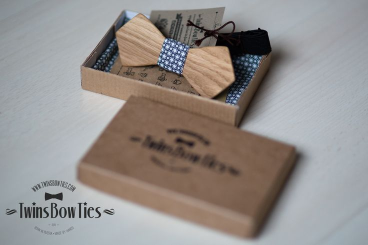 Twins Bow Ties™ / www.TwinsBowTies.com / Unique handicraft wooden bow ties by two Twin Brothers from wild Siberia. 100% handicraft! / / Деревянные галстуки-бабочки ручной работы от двух братьев близнецов из Сибири. #TwinsBowTies #woodenbowties #woodbowtie #woodenbowtie #woodbowties #russiandesign #porusski #fashion #swag #love #handmade #bowtie #hipster #moscow #menbowtie #tie #russia